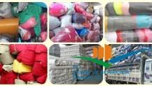Tekstil Firesi Fiyat Listesi